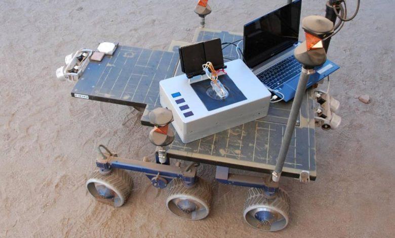 "Photo of Tecnologia ""Star Trek"" da NASA projetada para detectar vida alienígena"